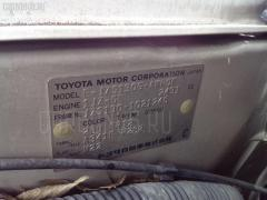 Реле TOYOTA CROWN WAGON JZS130G 1JZ-GE Фото 3