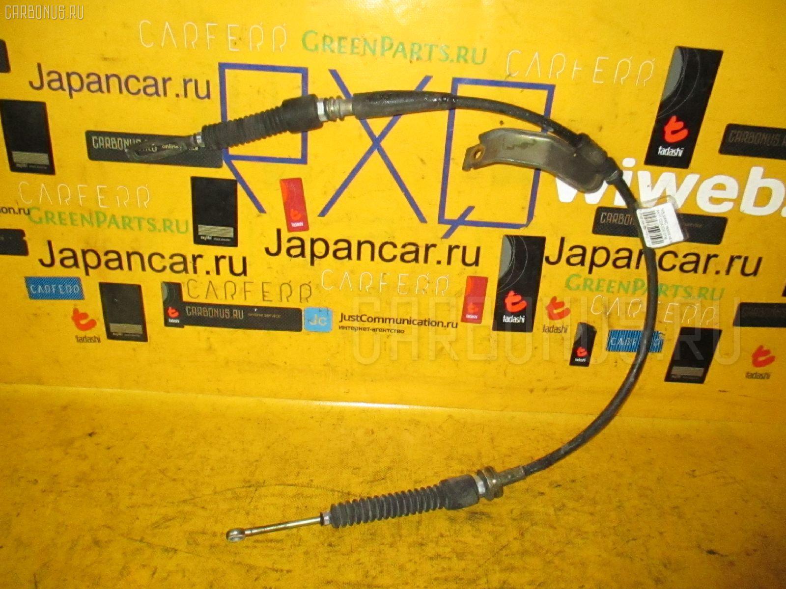 Тросик на коробку передач NISSAN MARCH AK11 CGA3DE. Фото 1