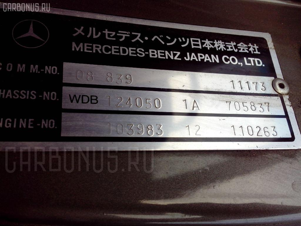 Кардан MERCEDES-BENZ COUPE C124.050 103.983 Фото 4