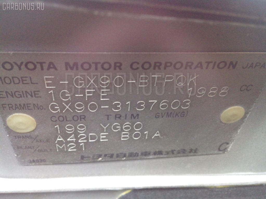 Ручка открывания капота TOYOTA CHASER GX90 1G-FE Фото 2