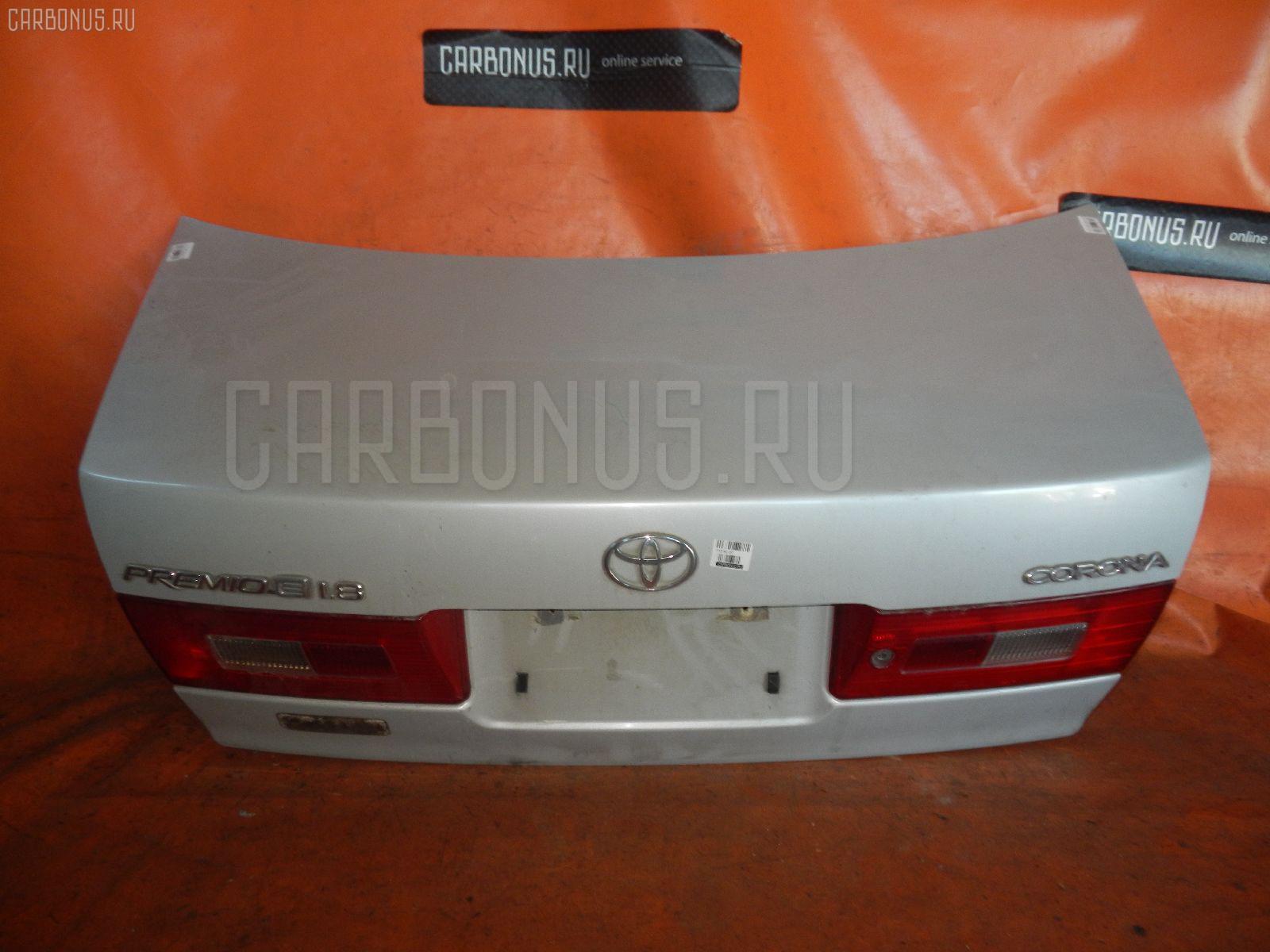 Крышка багажника TOYOTA CORONA PREMIO AT211. Фото 1