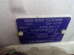 Решетка под лобовое стекло Nissan Cube AZ10 Фото 3