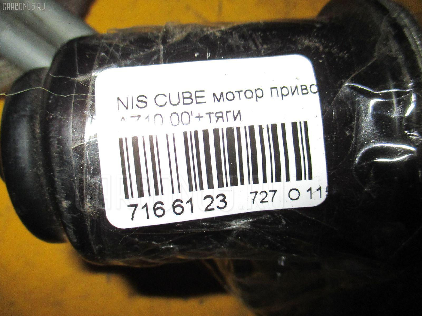 Мотор привода дворников NISSAN CUBE AZ10 Фото 8
