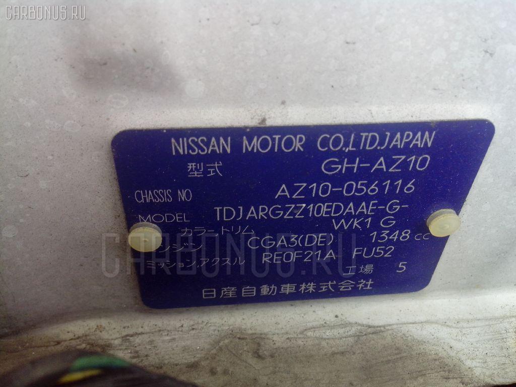 Шланг гидроусилителя NISSAN CUBE AZ10 CGA3DE Фото 2