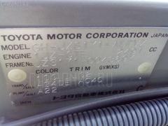 Дверь боковая Toyota Crown JZS171 Фото 4