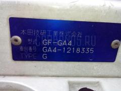 Дверь боковая Honda Capa GA4 Фото 3