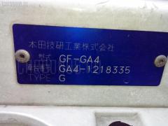 Влагоотделитель Honda Capa GA4 D15B Фото 3