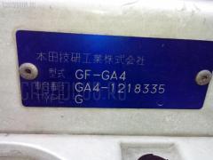 Ручка КПП HONDA CAPA GA4 Фото 4