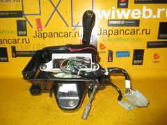 Ручка КПП Honda Capa GA4 Фото 1