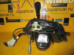 Ручка КПП Honda Capa GA4 Фото 2