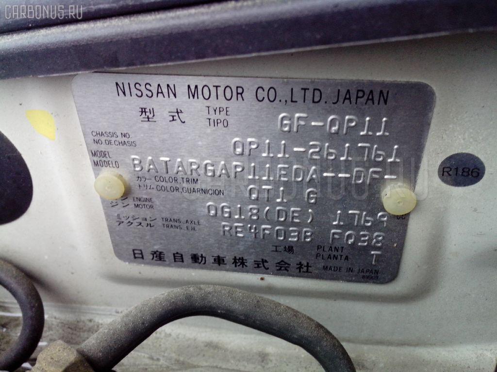 Крепление багажника NISSAN PRIMERA QP11 Фото 2