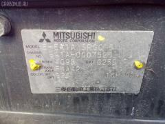 КПП автоматическая MITSUBISHI GALANT EA1A 4G93 Фото 6
