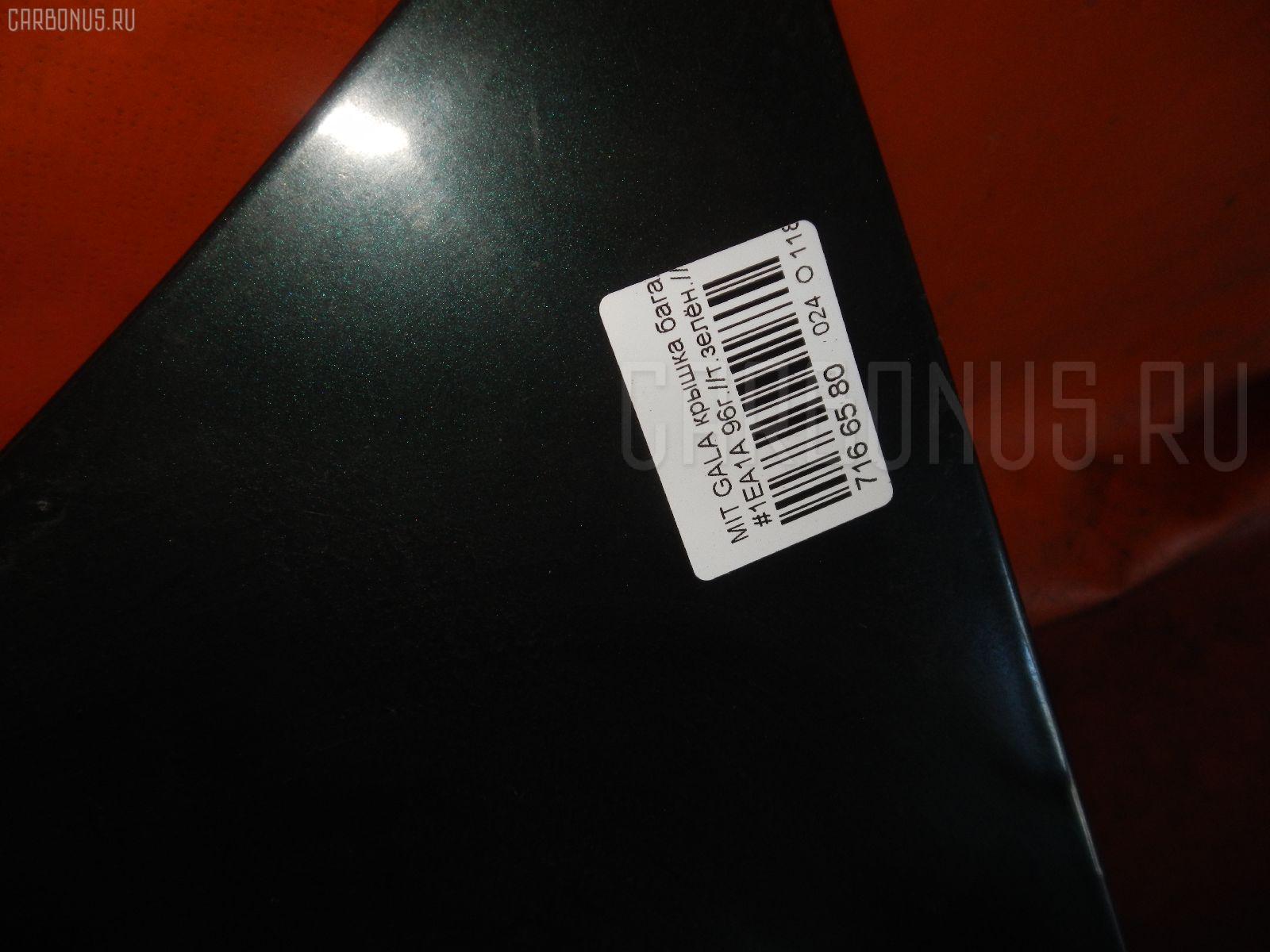 Крышка багажника MITSUBISHI GALANT EA1A Фото 8
