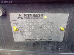 Крышка багажника MITSUBISHI GALANT EA1A Фото 4