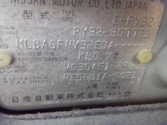 Тормозные колодки Nissan Gloria PY32 VG30E Фото 3
