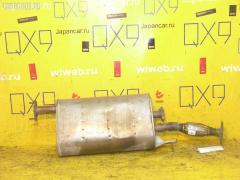 Глушитель Nissan Elgrand ME51 VQ25DE Фото 1