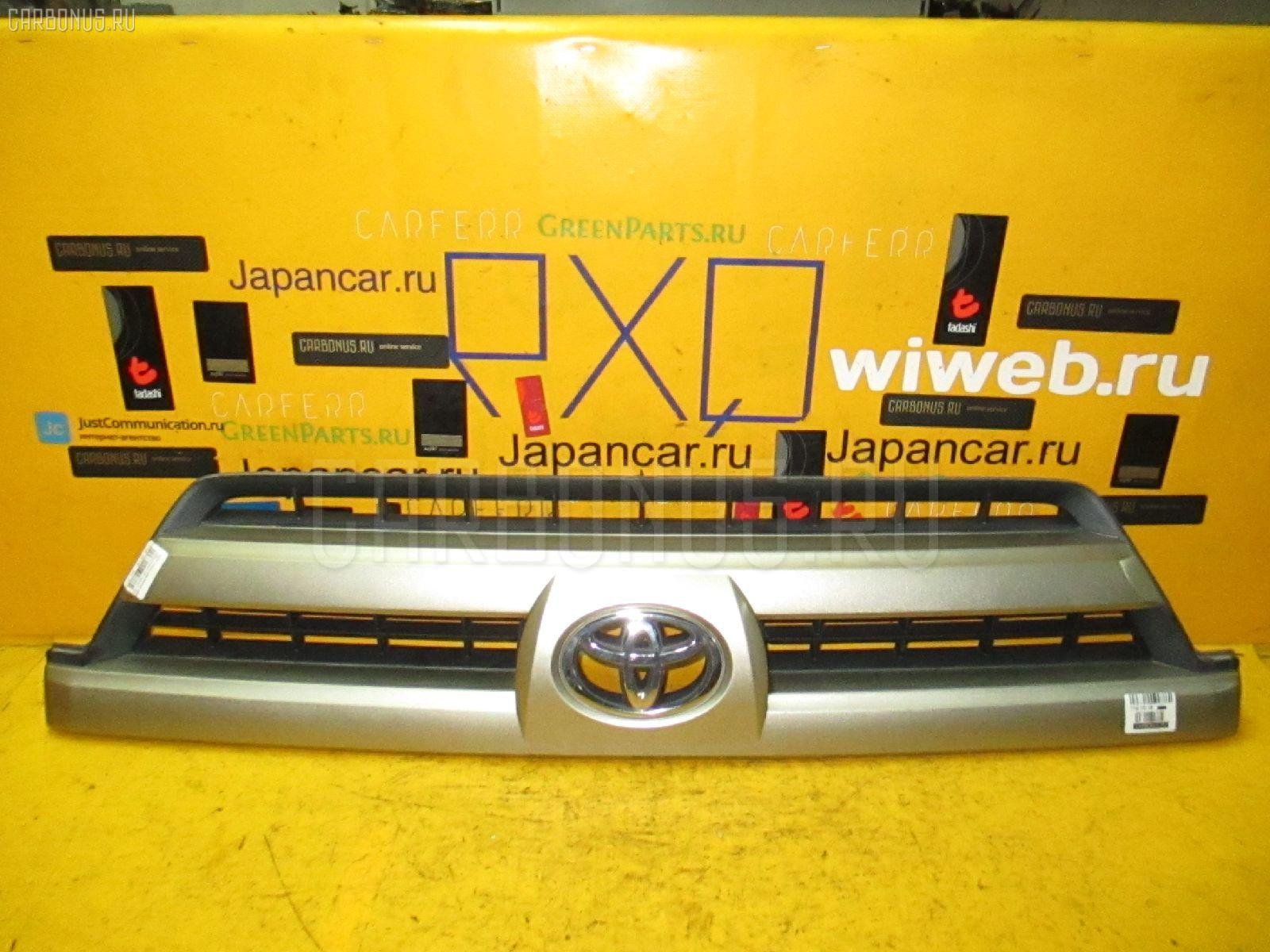 Решетка радиатора Toyota Hilux surf VZN210W Фото 1