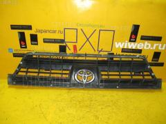 Решетка радиатора Toyota Hilux surf VZN210W Фото 2