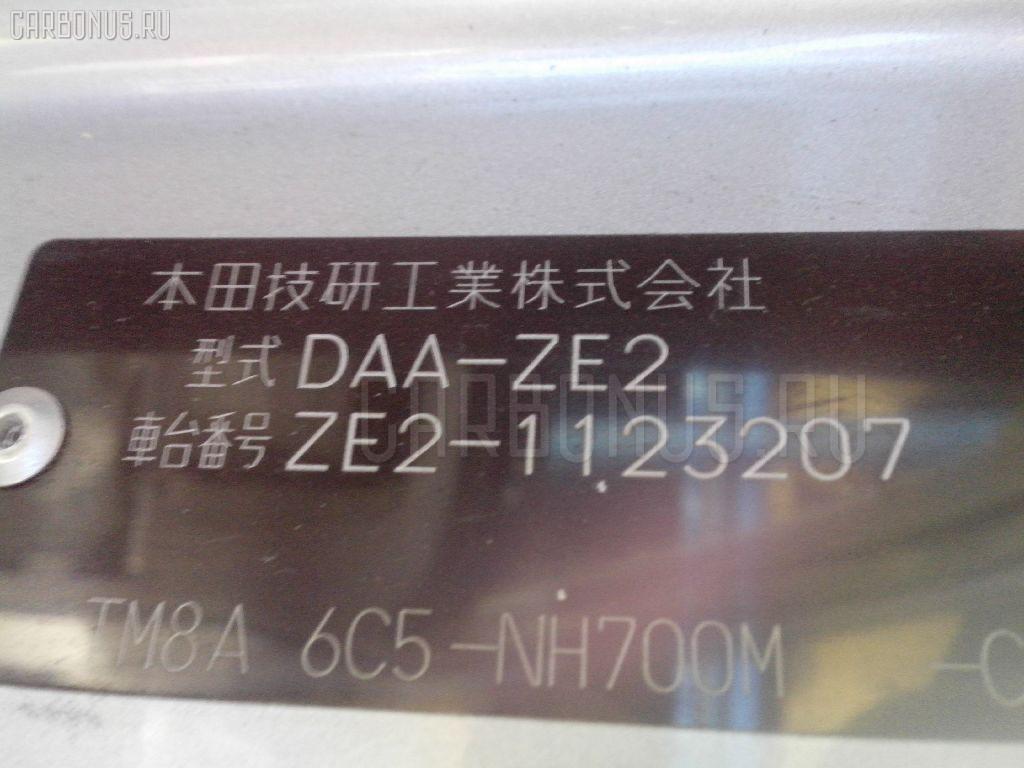 Заливная горловина бачка омывателя HONDA INSIGHT ZE2 LDA Фото 2