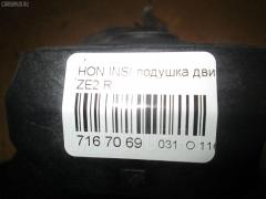 Подушка двигателя Honda Insight ZE2 Фото 4