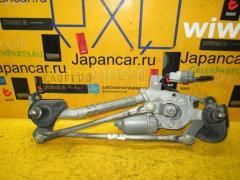 Мотор привода дворников HONDA INSIGHT ZE2 76505-TM8-003  76530-TM8-003