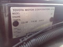 Уплотнение TOYOTA MARK II BLIT GX110W Фото 2