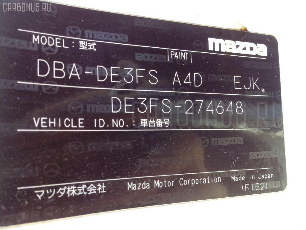 Обшивка багажника MAZDA DEMIO DE3FS Фото 7