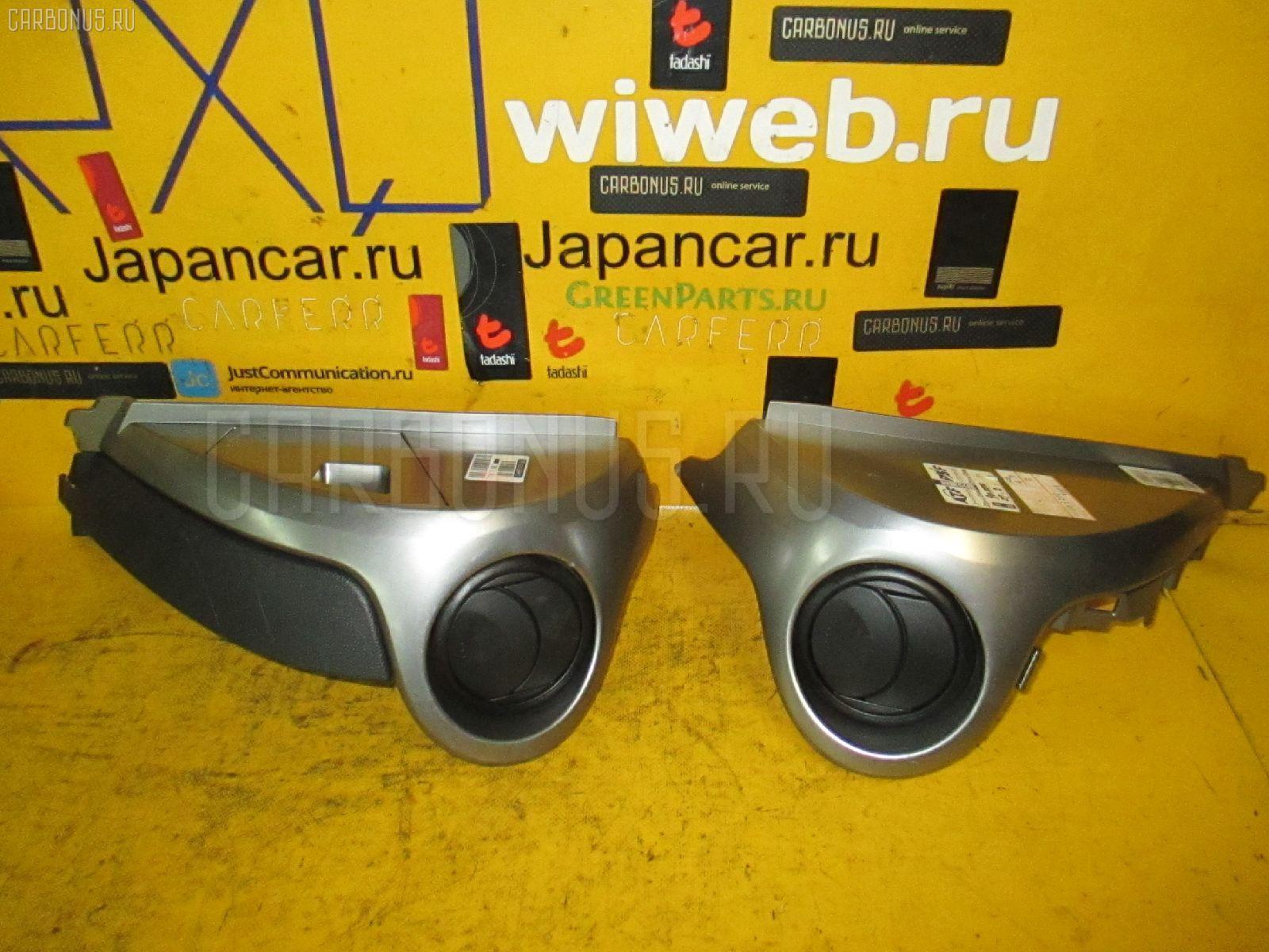 Дефлектор Mazda Demio DE3FS Фото 1