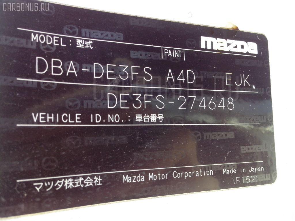 Подставка под аккумулятор MAZDA DEMIO DE3FS Фото 7