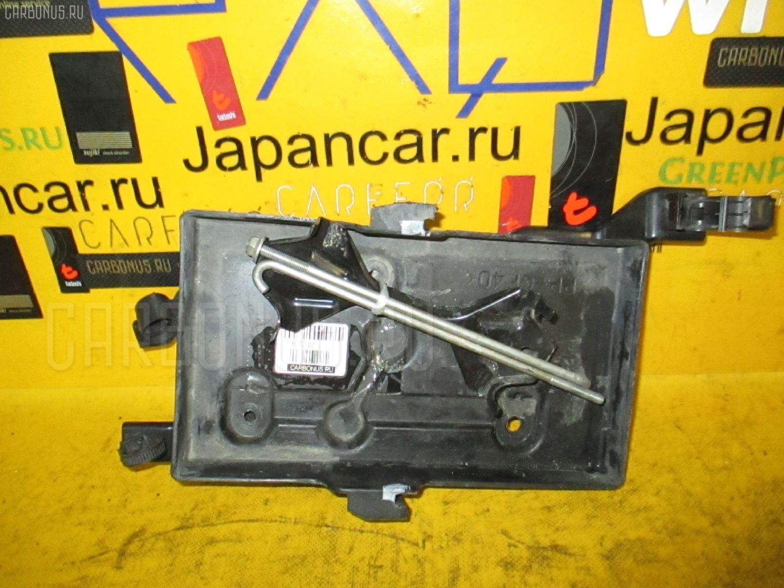 Подставка под аккумулятор MAZDA DEMIO DE3FS Фото 2