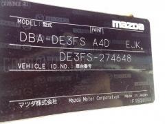 Клемма Mazda Demio DE3FS ZJ-VE 2010 2 5 Фото 7