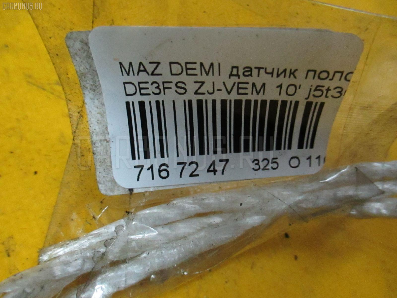 Датчик положения коленвала MAZDA DEMIO DE3FS ZJ-VE Фото 7