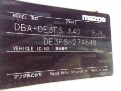 КПП автоматическая Mazda Demio DE3FS ZJ-VE Фото 9