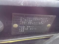 Дверь боковая Toyota Crown JZS155 Фото 5