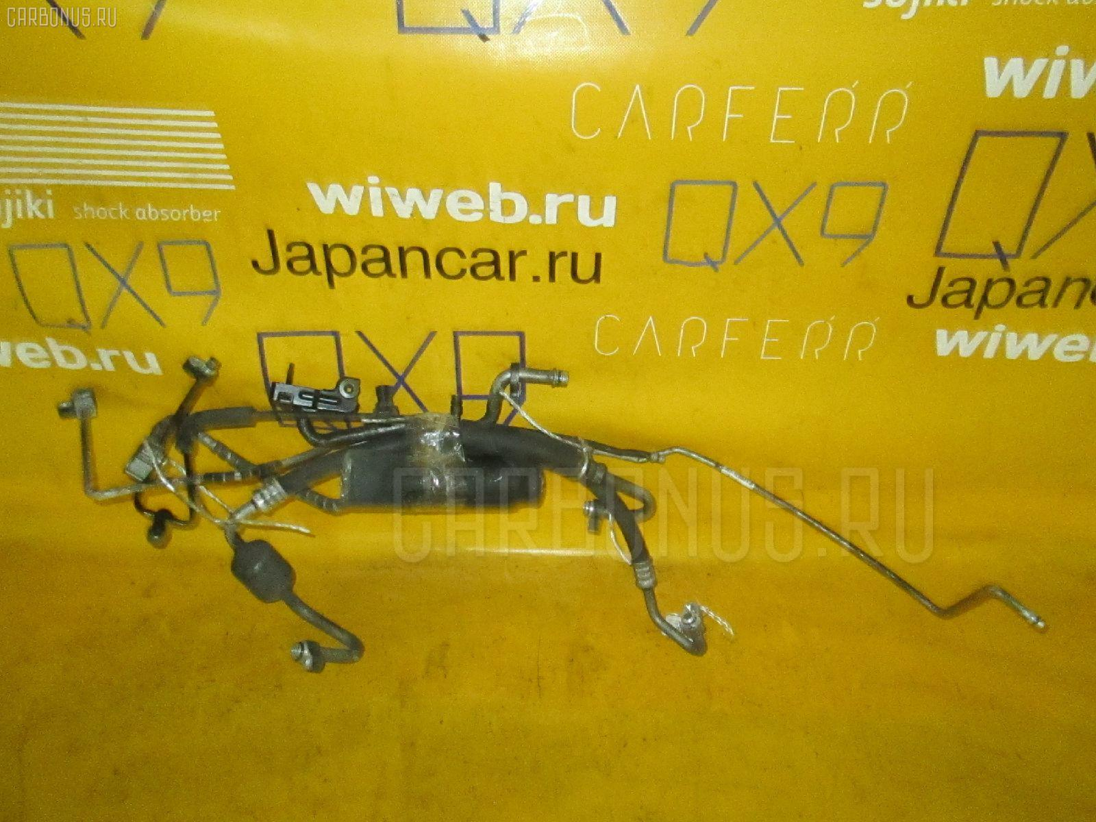 Шланг кондиционера TOYOTA CROWN JZS155 2JZ-GE. Фото 2