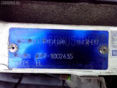 Шланг гидроусилителя Honda Partner EY7 D15B Фото 3