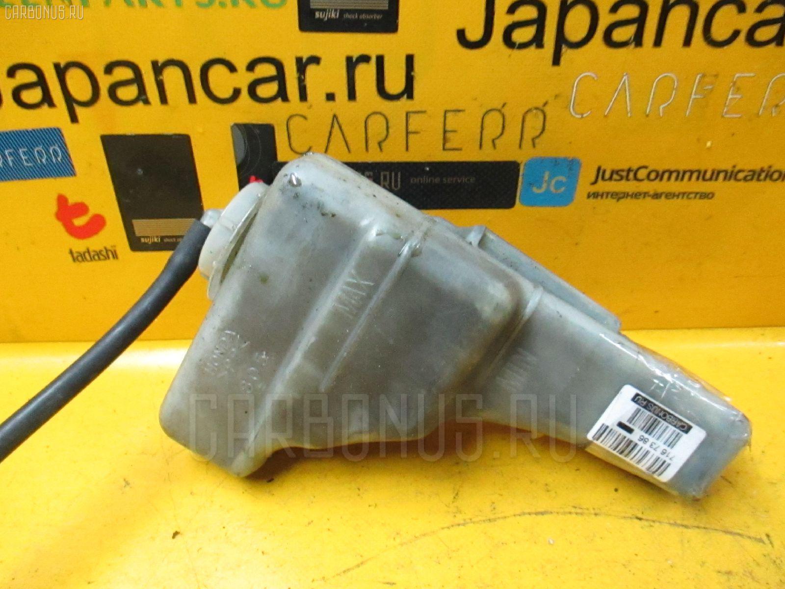 Бачок расширительный Honda Partner EY7 D15B Фото 1