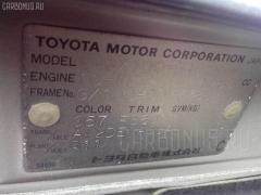 Дверь боковая Toyota Chaser GX100 Фото 4