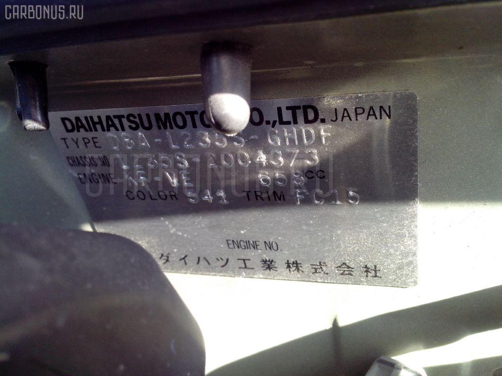 Глушитель DAIHATSU ESSE L235S KF-VE Фото 2