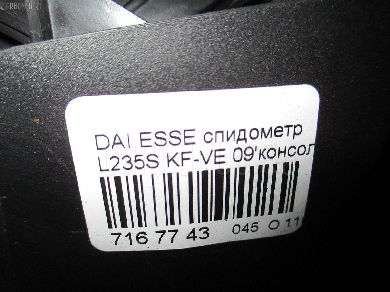Спидометр DAIHATSU ESSE L235S KF-VE Фото 8