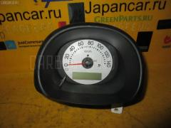 Спидометр на Daihatsu Esse L235S KF-VE