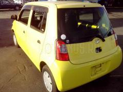Ремень безопасности Daihatsu Esse L235S KF-VE Фото 5