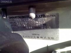 Бензонасос Daihatsu Esse L235S KF-VE Фото 3