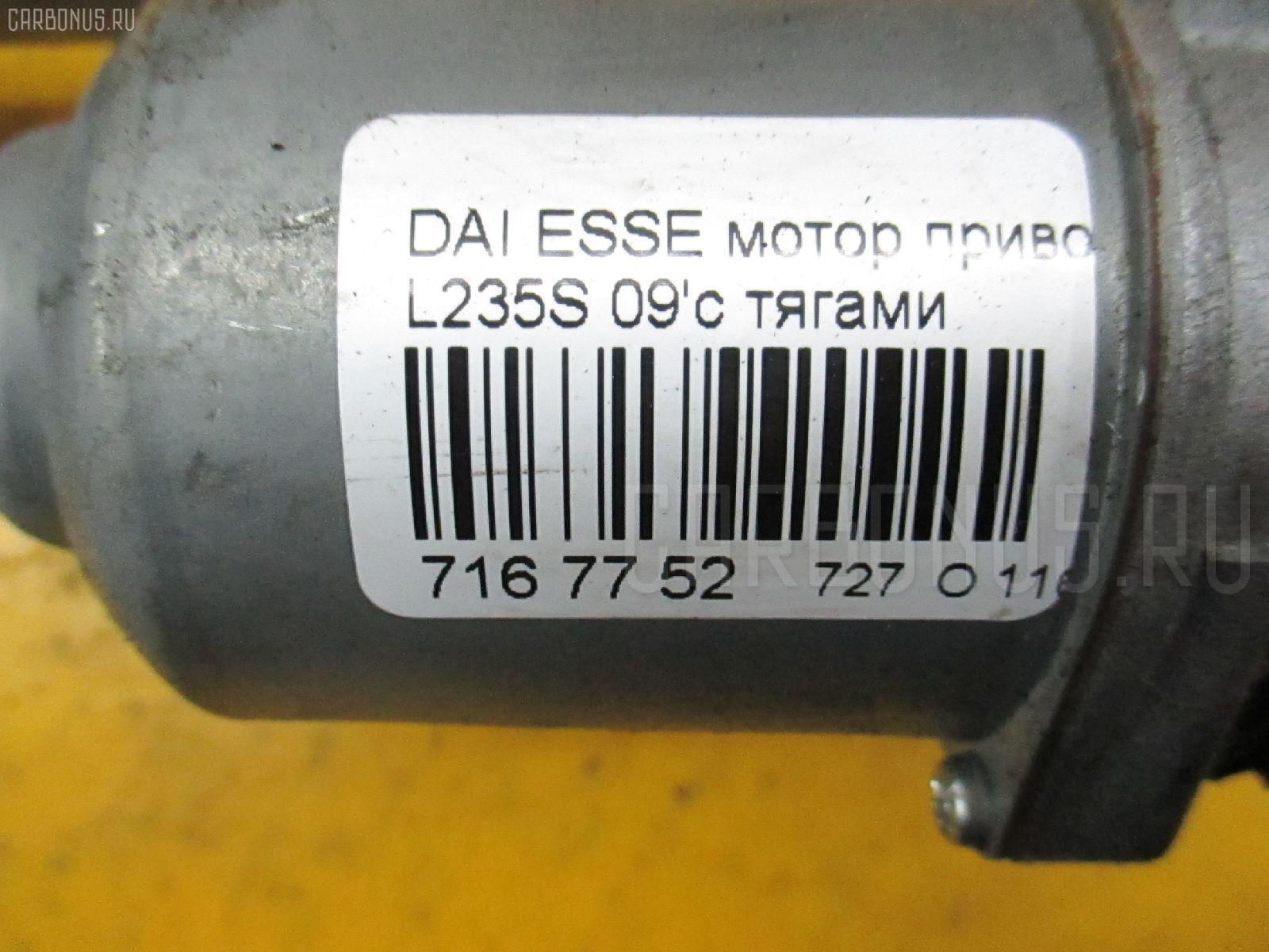 Мотор привода дворников DAIHATSU ESSE L235S Фото 8