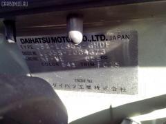 Воздухозаборник Daihatsu Esse L235S KF-VE Фото 3
