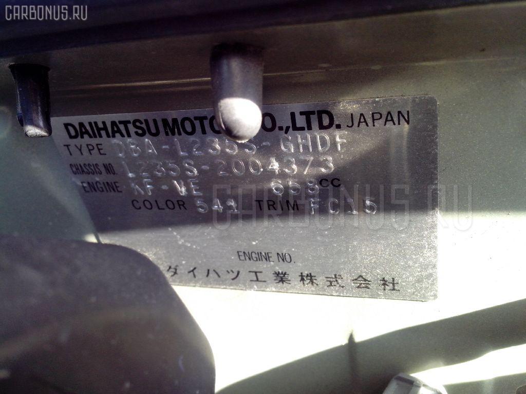 Решетка под лобовое стекло DAIHATSU ESSE L235S Фото 2