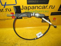 Тросик на коробку передач DAIHATSU ESSE L235S KF-VE Фото 1