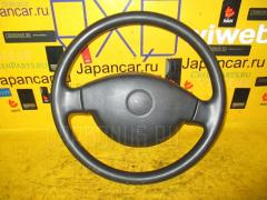 Руль Daihatsu Esse L235S Фото 2