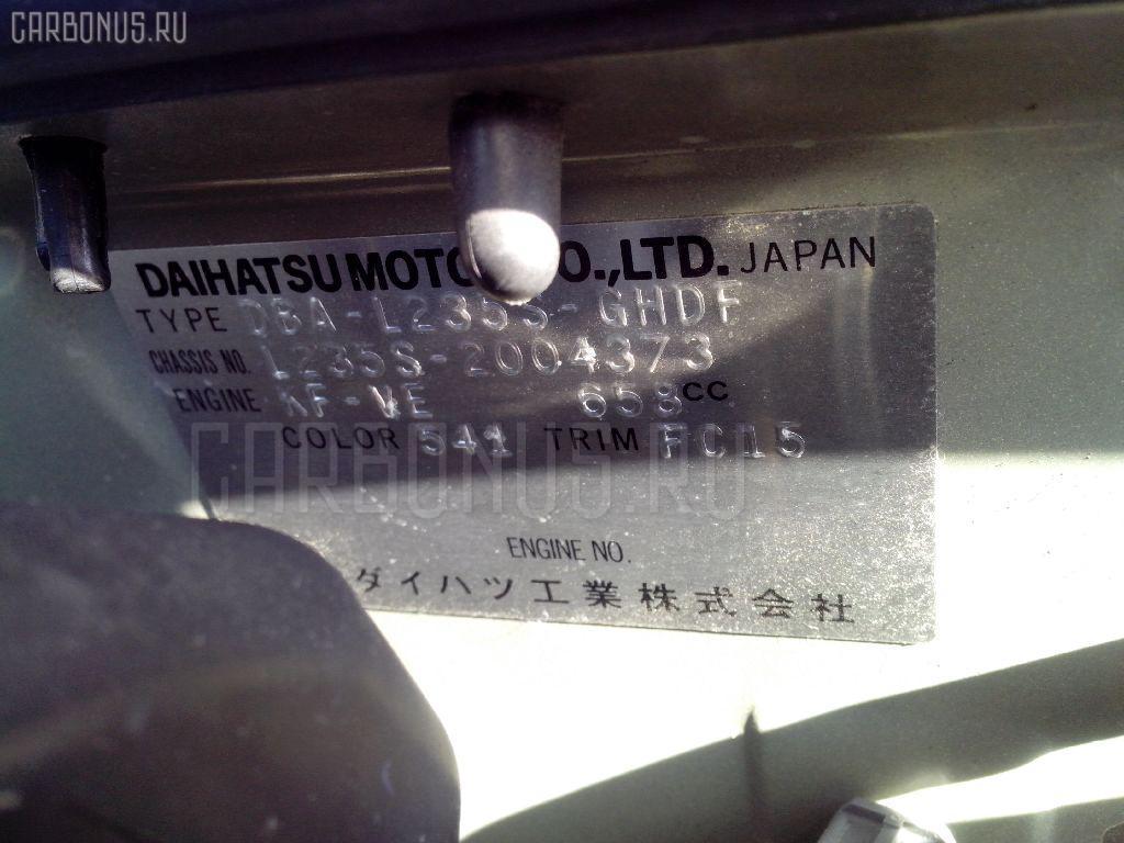 Переключатель поворотов DAIHATSU ESSE L235S Фото 3