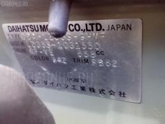 Дверь задняя Daihatsu Esse L235S Фото 4